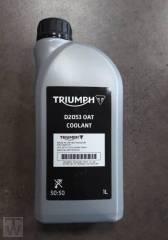 Kühlflüssigkeit D2053, 1L Rocket 3 GT Black